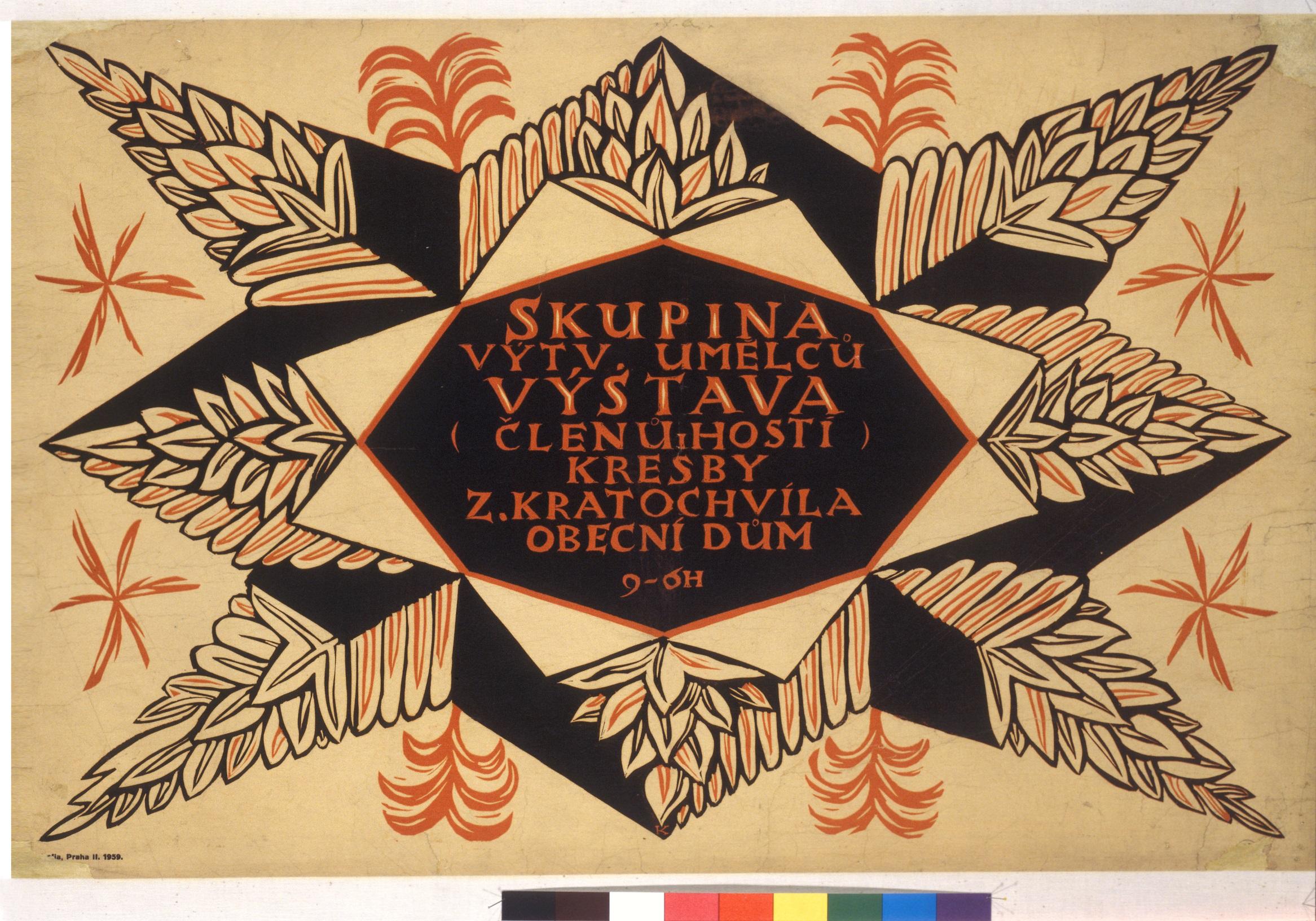 Tschechischer Kubismus im stilvollen Interieur des Hauses zur ...