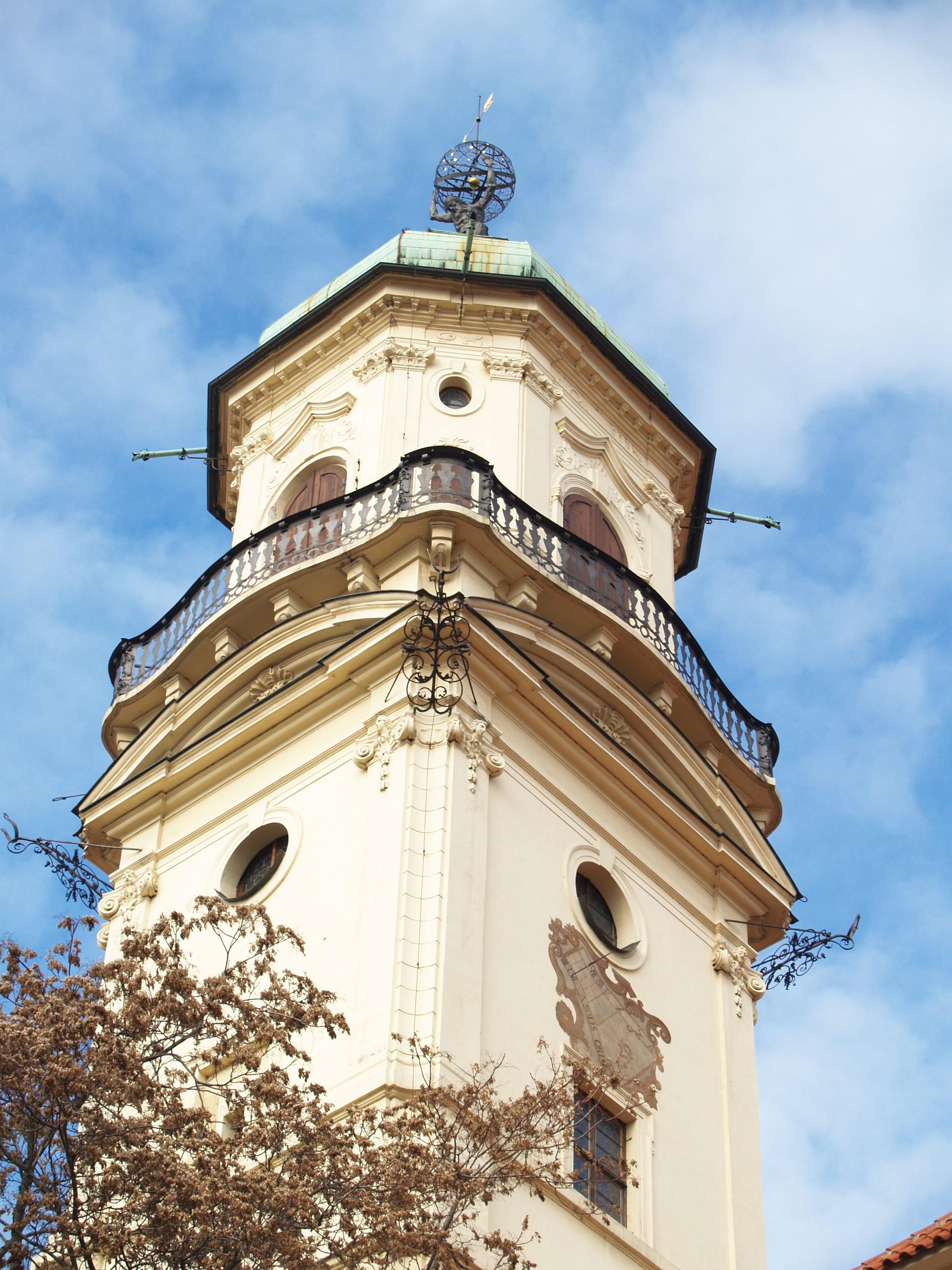 Clementinum (Klementinum) - Prague.eu